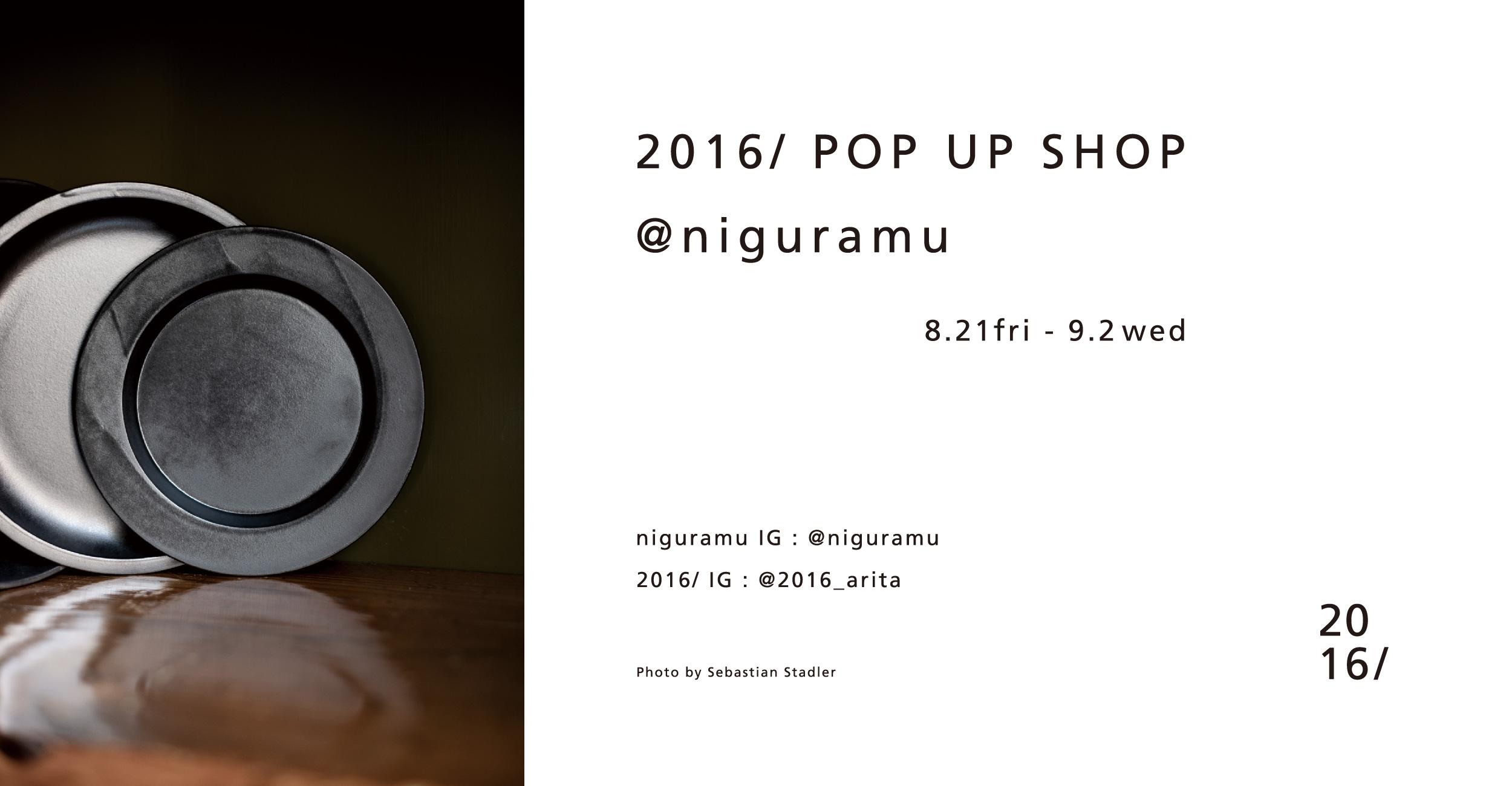 niguramu_web01